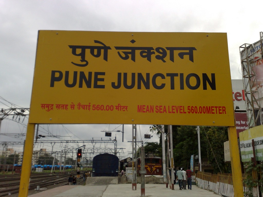Pune Junction Station