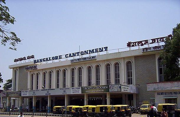 Cantonment Railway Station Bangalore