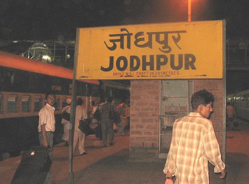 Jodhpur Railway Station