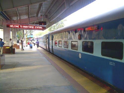 Anantpur Railway Station