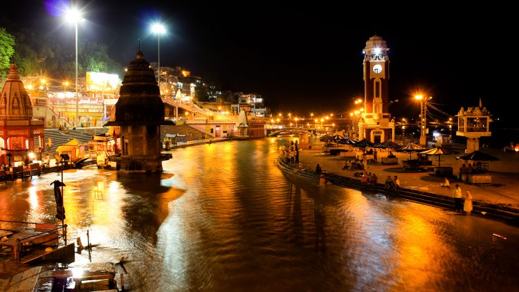 Haridwar – The holy city of the Ganges