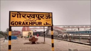 Gorakhpur station 1