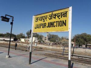 jaipur station 1