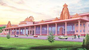 ayodhya-railway-station-1200