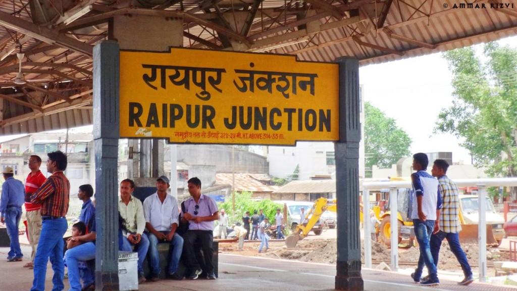 Raipur JN Railway Station